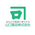 山口薬品株式会社